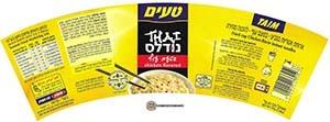 #3416: טָעִים (Taim) Thai Noodles Chicken Flavored - Israel
