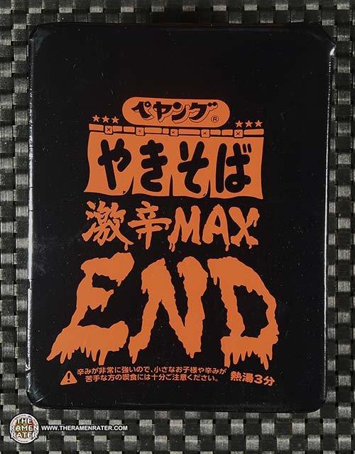 #3400: Peyoung Gekikara MAX END Yakisoba - Japan