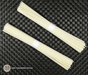 #3402: Shun Savory Dried Chongqing Noodles - China