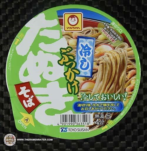 #3403: Maruchan Cold Bukkake Tanukisoba - Japan