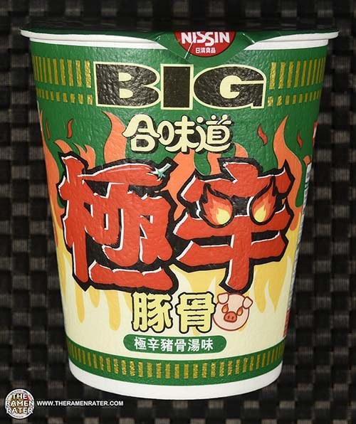 #3438: Nissin Cup Noodles Big Extra Spicy Tonkotsu - Hong Kong