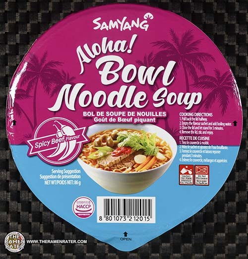 #3421: Samyang Foods Aloha! Bowl Noodle Soup Spicy Beef Flavour - South Korea