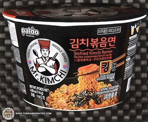 #3442: Paldo Mr. Kimchi Stirfried Kimchi Ramen - South Korea