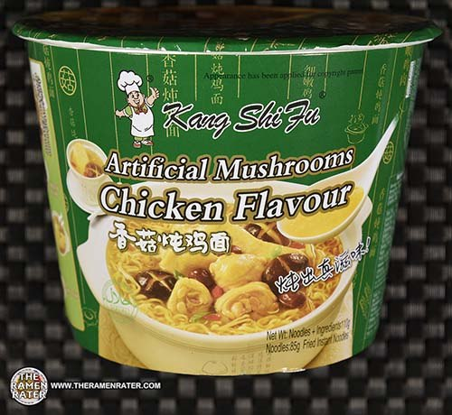 #3446: Kang Shi Fu Artificial Mushrooms Chicken Flavour - United States