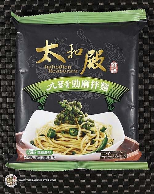 #3450: Taihodien Green Chilli Paste Noodles - Taiwan