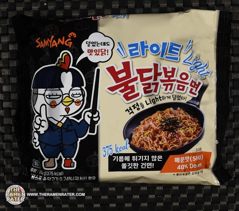 #3427: Samyang Foods Buldak Bokkeummyun Light - South Korea