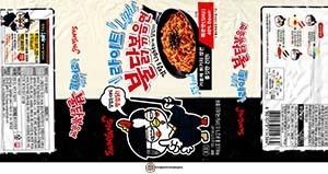 #3427: Samyang Foods Buldak Bokkeummyun Light - South Korea