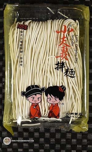 #3473: Little Couples Dry Noodle Sesame Flavor - Taiwan