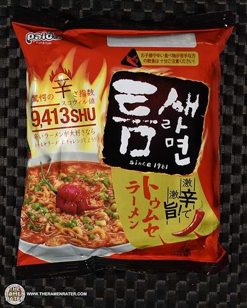 #3452: Paldo Teumsae (9,413SHU) - Japan