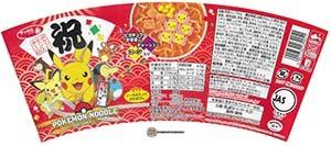 #3564: Sapporo Ichiban Pikachu Pokemon Soy Sauce Noodle - Japan