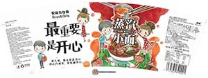 #3542: Boys & Girls Steam Noodle Spicy Beef Flavor - China