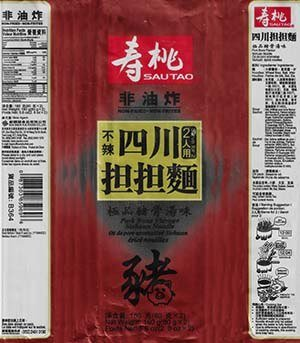 Meet The Manufacturer: #3576: Sau Tao Pork Bone Flavour Sichuan Noodle - Hong Kong