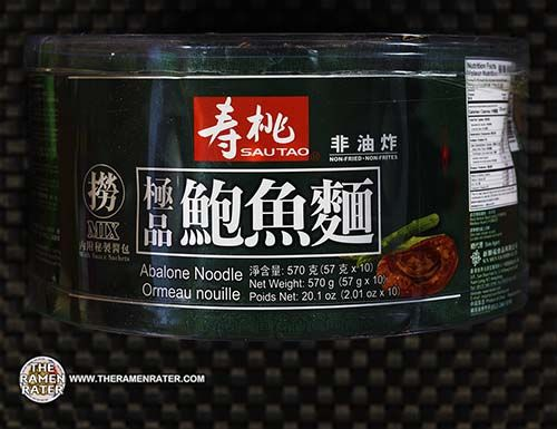 Meet The Manufacturer: #3578: Sau Tao Non-Fried Abalone Noodle - Hong Kong