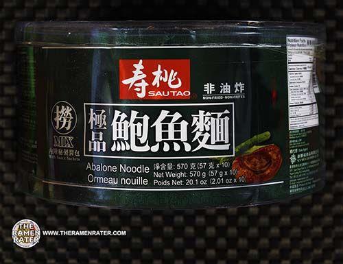 Meet The Manufacturer: #3578: Sau Tao Non-Fried Abalone Noodle - Hong Kong