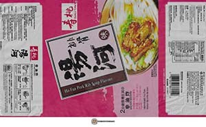 Sau Tao Ho Fan Pork Rib Soup Flavour - Hong Kong