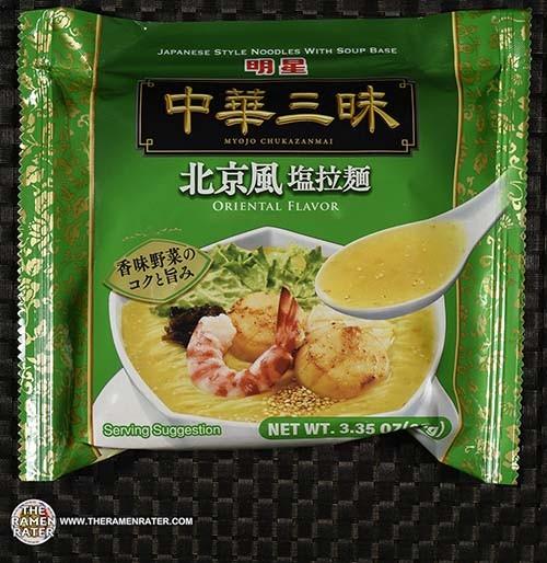 #3585: Myojo Chukazanmai Oriental Flavor - United States