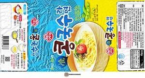 #3586: Ottogi Kongguksu Ramen - South Korea
