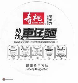 Meet The Manufacturer: #3569: Sau Tao Laksa Flavour Trolley Noodles - Hong Kong
