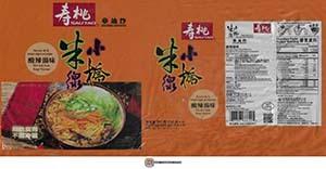 Meet The Manufacturer: #3572: Sau Tao Xiao Qiao Rice Vermicelli Hot & Sour Soup Flavour - Hong Kong