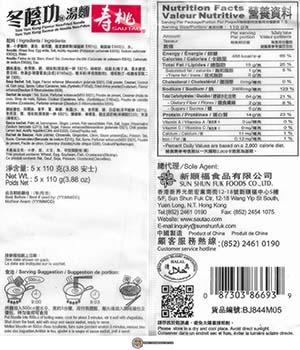 #3611: Sau Tao Tom Yum Kung Flavour Non-Fried Noodle - Hong Kong