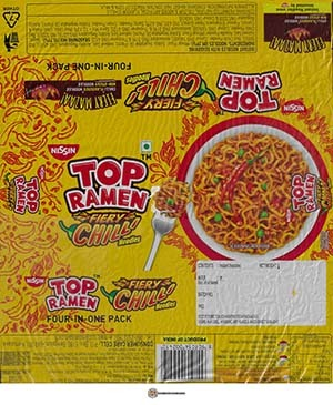 #3612: Nissin Top Ramen Fiery Chilli Noodles - India