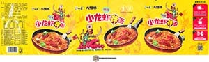 #3615: Baixiang Artificial Crawfish Flavored Stir Fried Noodle - China