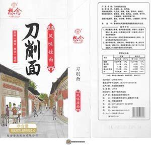 #3639: Love To Share Xiangnian Daoxiao Noodles - China