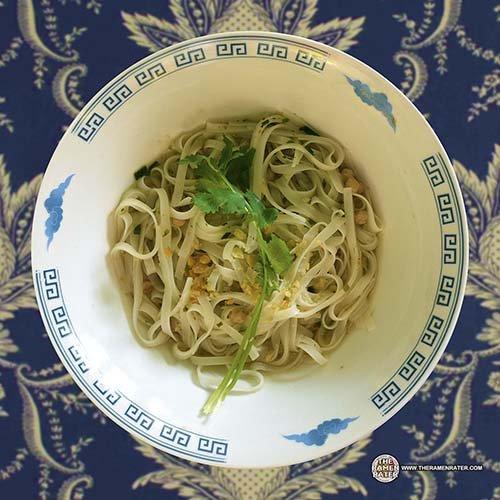 #3645: Miliket Pho Huong Vi Ga - Vietnam