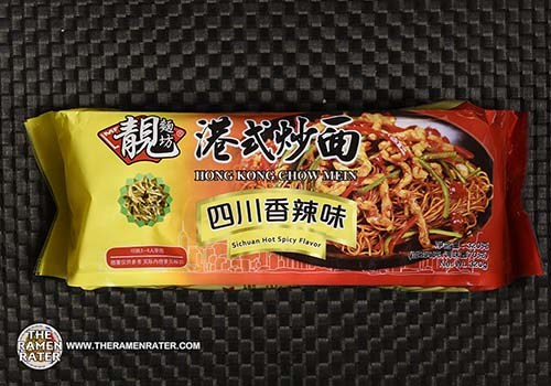 #3628: LMF Hong Kong Chow Mein Sichuan Hot Spicy Flavor - China