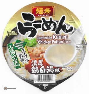 "#3650: Menraku Japanese Ramen ""Chicken Paitan"" taste - United States"