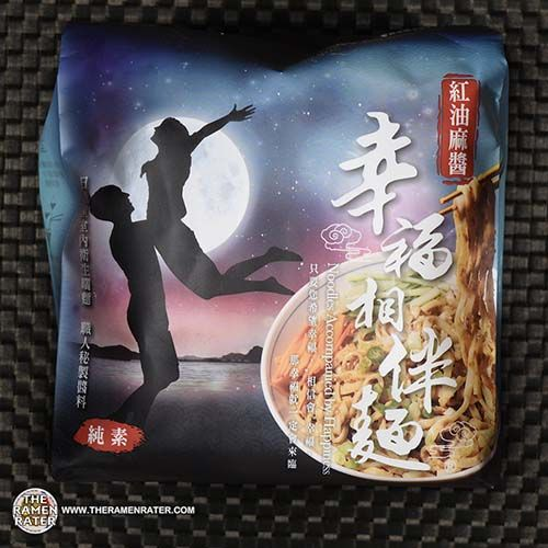 Meet The Manufacturer: #3674: Noodles Accompanied By Happiness Red Oil Sesame Paste - Taiwan