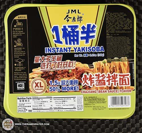 #3691: JML Instant Yakisoba XL Chajiang (Bean Sauce) Flavor - China