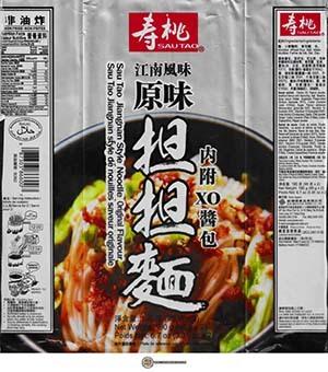 #3699: Sau Tao Jiangnan Style Noodle - Original Flavour - Hong Kong