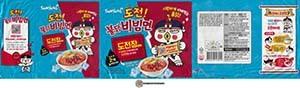 #3677: Samyang Foods Challenge Buldak Bibimmyun - South Korea