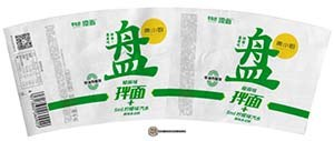 #3711: LM Spicy Sichuan Pepper Instant Noodles - China