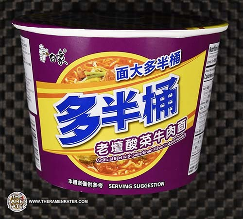#3682: Baixiang Artificial Beef With Sauerkraut Flavor Instant Noodle - China