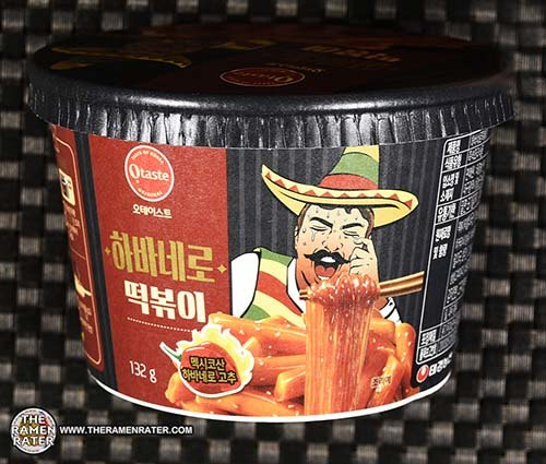 #3738: O'Taste Habanero Tteokbokki With Noodles - South Korea