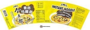 #3740: JML Instant Noodle Artificial Mushroom Chicken Flavour - China