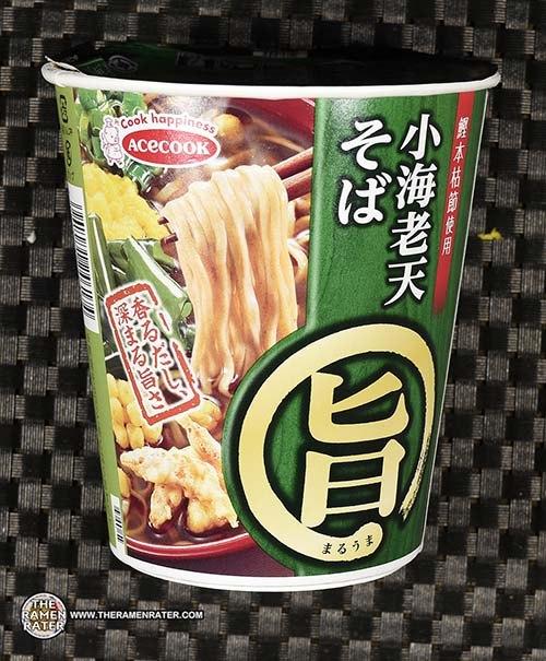 #3741: Acecook Maruyoshi Shrimp Tensoba - Japan