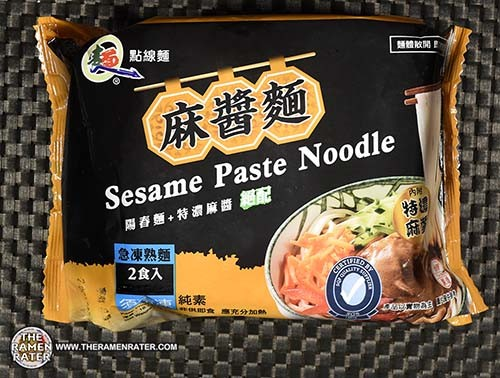 #3742: PLN Food Co. Ltd. Sesame Paste Noodle - Taiwan