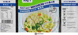 #3713: Kay's Instant Macaroni Chicken Soup - Malaysia