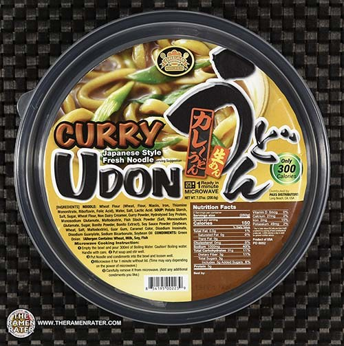 #3721: Dream Kitchen Curry Udon - United States