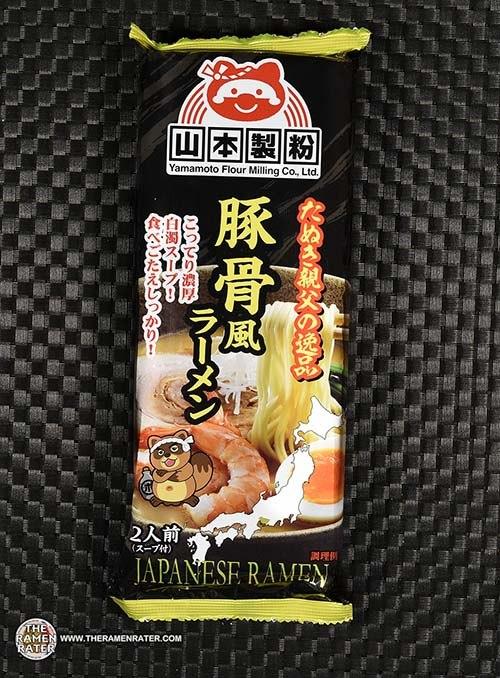 #3726: Yamamoto Tanuki Oyaji Tonkotsu Ramen - Japan