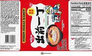 #3752: Nissin Demae Ramen Miso Tonkotsu Flavor - Hong Kong
