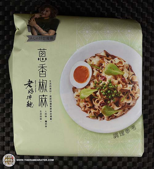 #3777: Mom's Dry Noodle Scallion & Sichuan Pepper - Taiwan
