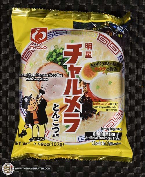 #3789: Myojo Charumera Artificial Tonkotsu Flavor - United States