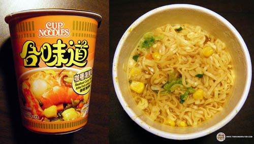 The Ramen Rater's Top Ten Hong Kong Instant Noodles Of All Time 2021 Edition