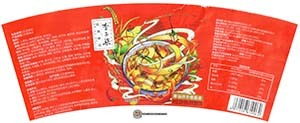 #3822: Sichuan Baijia Red Oil Noodle - China