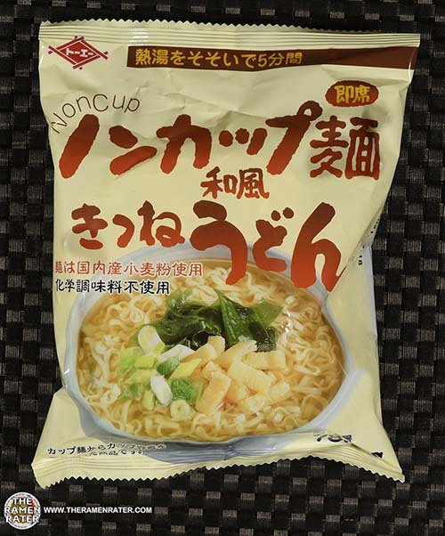 #3850: Toei Non Cup Kitsune Udon - Japan
