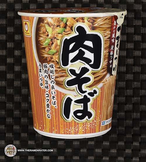 #3892: Maruchan Niku Soba - Japan